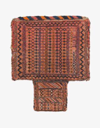 Afshar Salt Bag