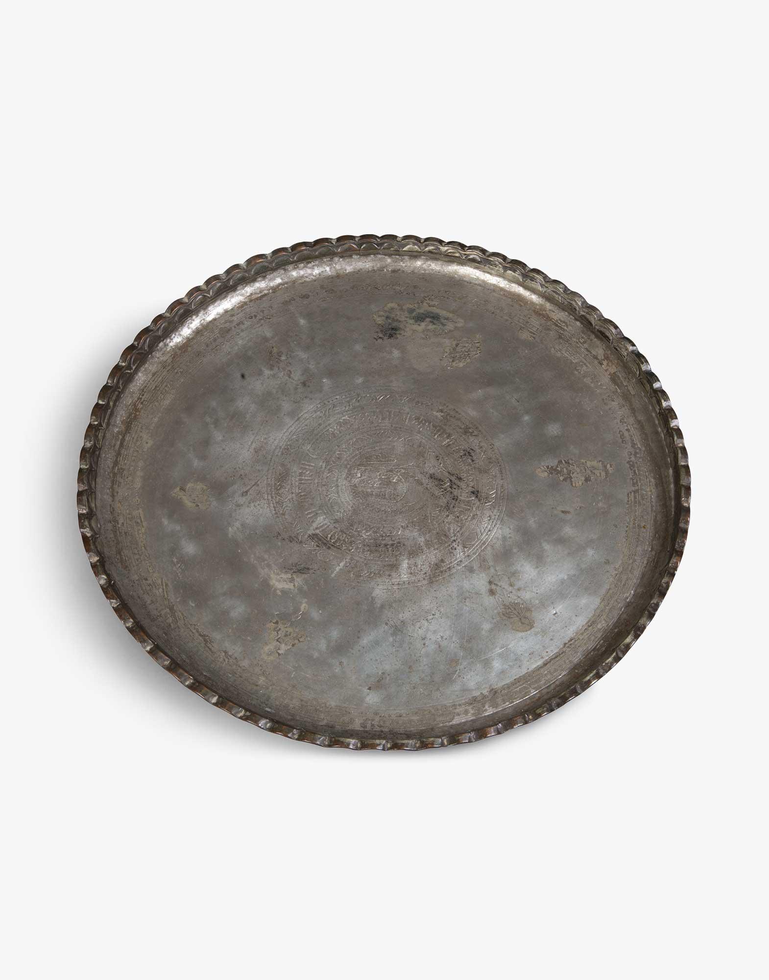 Antique Sini Serving Tray