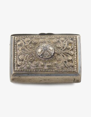 Antique Caucasus Gunpowder Box