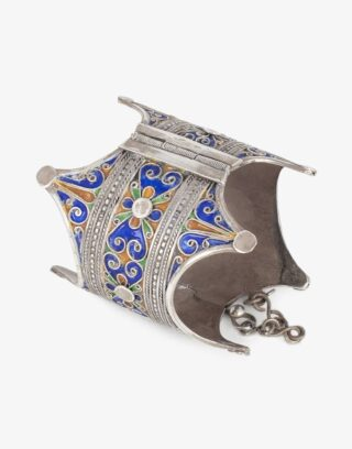 Traditional Silver Turkoman Bracelet